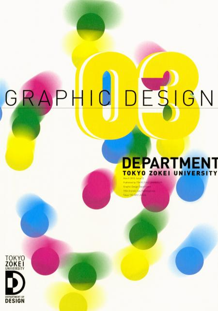 graphic_031