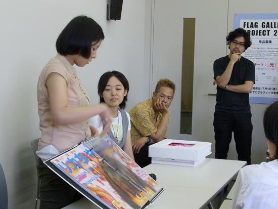 blog.p.2011.06.30